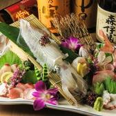 四季彩屋のおすすめ料理2