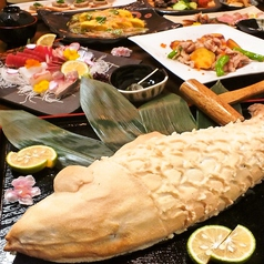 和膳旬彩 つちやのおすすめ料理1