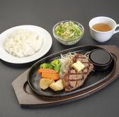 ハンバーグ&ステーキ hiro 京都ヨドバシ店のおすすめ料理2