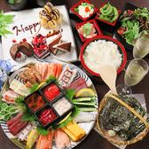WORLD JAPANESE FOODIN' ENのおすすめ料理2