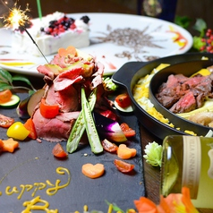 チーズ家 ガトネグロのコース写真