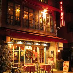 ピッツエリア マリオエスプレッソ 袋町店の写真