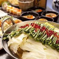 ■本場九州のもつ鍋をご用意!コース・単品料理でご用意