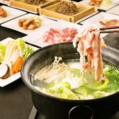 平田牧場 とん七 鶴岡こぴあ店のおすすめ料理3