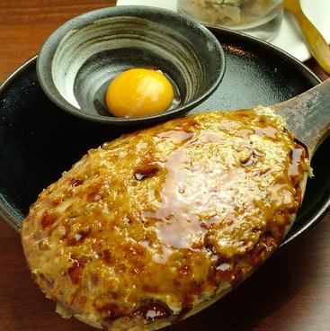 ふくたね 西船橋店のおすすめ料理1