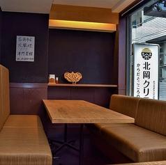 津門菜館 三軒茶屋本店の雰囲気1
