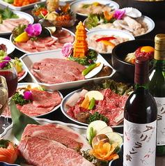 焼肉大飯店横浜アリラン亭 西口店の写真