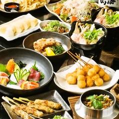 しゃかりき 加古川野口店のおすすめ料理1