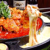 豊かざかり 新宿東口店のおすすめ料理3