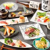 岡山でのご接待やご会食、顔合わせなどの外せないシーンの際に最適な飲み放題付の懐石コースのご用意もございます。完全個室のお席でお料理とお酒をお楽しみ下さい。大切なシーンの際には飲み放題付コースに+500円で銘柄焼酎や日本酒数種など全100種以上の飲み物がお楽しみ頂けるプレミアム飲み放題がおすすめです。