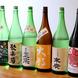 全国47都道府県日本酒50種以上!酒蔵さんの思いを乗せて