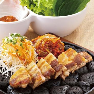 菜々 土古里 とこり 小田急新宿店のおすすめ料理1