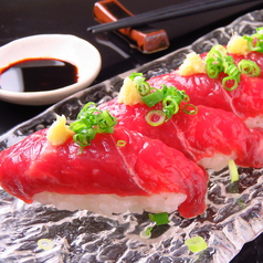 郷彩 根っこ 熊本のおすすめ料理3