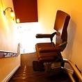 【バリアフリー】いす式階段昇降機がありますので車椅子の方もご安心です。店内も全面バリアフリーです。
