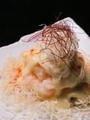 KUSHIYAKI DINING 縁門 えにしもんのおすすめ料理2