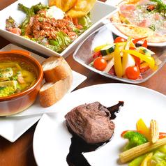 アルパカダイニング ALPACA DININGの写真