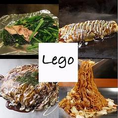 Legoの写真
