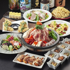 昭和食堂 三河高浜店の特集写真