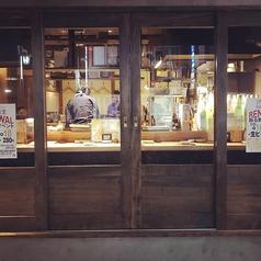 魚河岸酒場 FUKU 浜金 柳橋市場店の写真