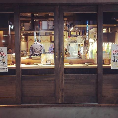 魚河岸酒場 FUKU 浜金 柳橋市場店