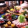 日本の四季の味 和味庵 海浜幕張店のおすすめポイント2
