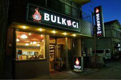 BULKOGIの写真