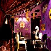 帽子屋のシークレットティーパーティー 6~8名様用カーテンの仕切りありの半個室