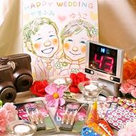 似顔絵など結婚式2次会パーティ特典多数♪