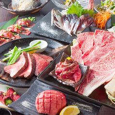 すき焼き 牛たん いぶり 錦糸町店のおすすめ料理1