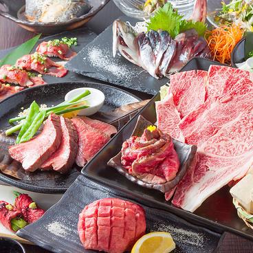 いぶり 錦糸町店のおすすめ料理1