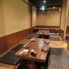 鶏魚 とりうお Kitchen きっちん ゆう 池袋東口店のおすすめポイント3