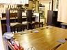 和食処 猫屋のおすすめポイント1