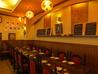 中華レストラン 紅 府中のおすすめポイント2