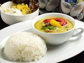 彩カレーのおすすめ料理2