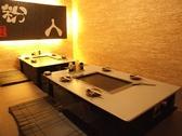 3階(個室):8名~12名【松コース/竹コース/豪華鉄板コース 利用のお客様限定】