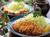 孝松のおすすめ料理2