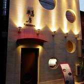 炭火焼鳥と蒟蒻の店 鶫屋の雰囲気3