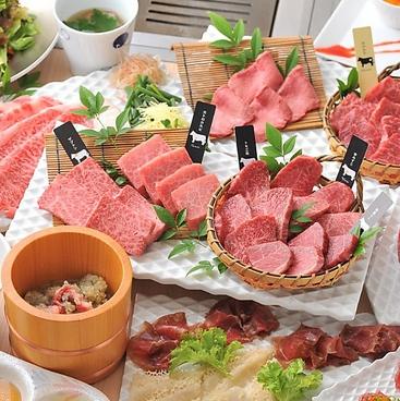 熟成和牛焼肉 エイジングビーフTOKYOのおすすめ料理1