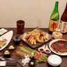 串揚げ・鉄板焼き じゃんぼのおすすめポイント1