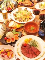 キッチン SANSARAの写真