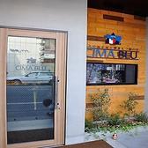 CIMA BLUの雰囲気3