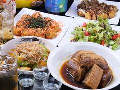 ぷらっと takoyakiの写真