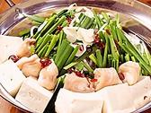 和風ダイニング 風凜 ふわりのおすすめ料理3