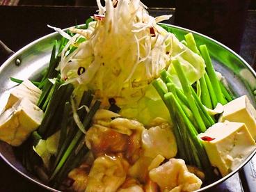 カープ鳥 毘沙門店のおすすめ料理1