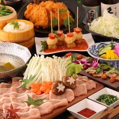 酒と和みと肉と野菜 梅田HEPナビオ店のコース写真