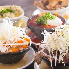 煮 申喰゛楽 もぐらのおすすめ料理1