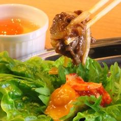 手巻き焼肉 金の牛 東加古川店のおすすめ料理1