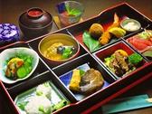 かぶらや 長野のおすすめ料理2