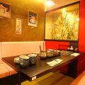 かきかき家 横綱横丁本店の雰囲気1