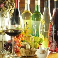 イタリアワイン・武蔵野ワインを豊富に取り揃え中♪